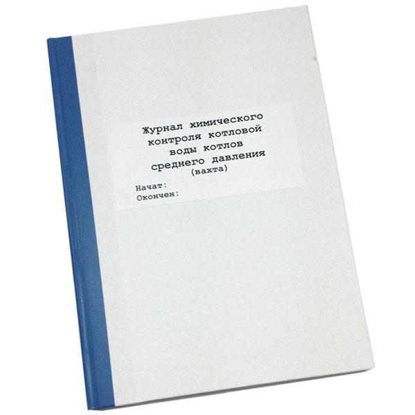 Журнал общей химии архив